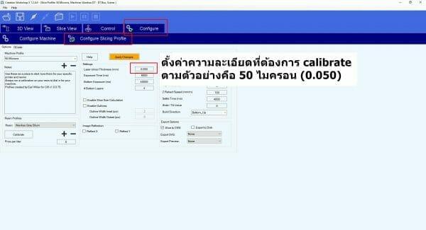 Resin calibration for DLP 3D Printer