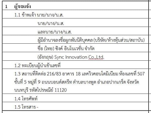 3d printer import document 1