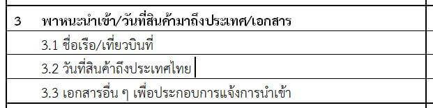 3d printer import document 3