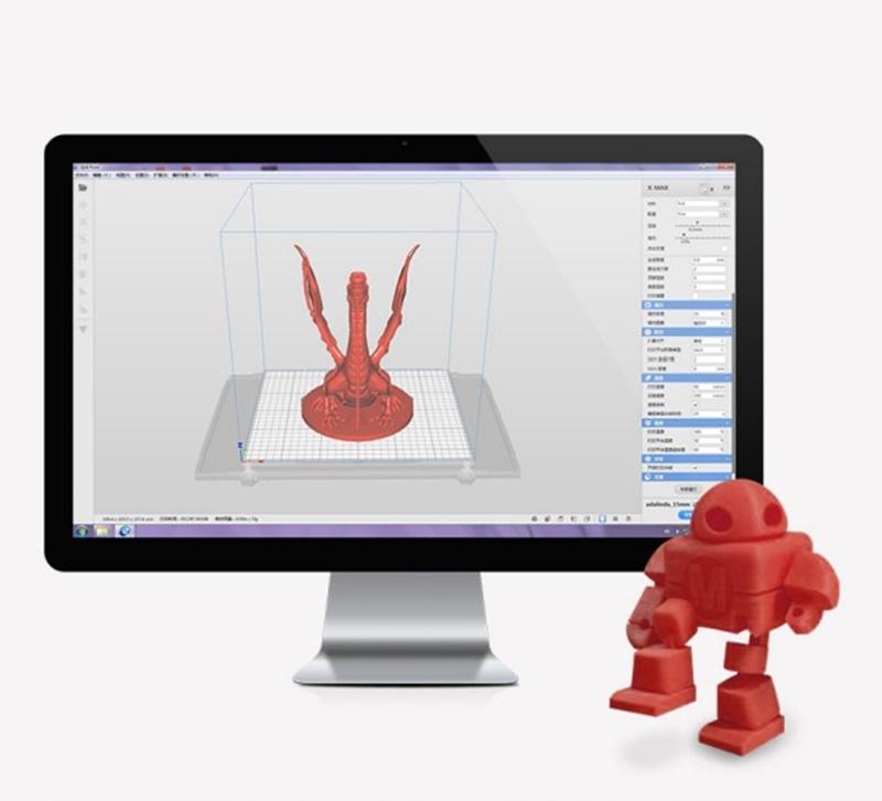 fdm slicer 3d printer